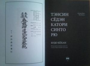 kniga_katori_2