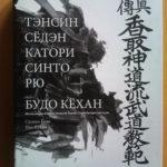 kniga_katori_3
